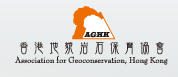 Association for Geoconservation, Hong Kong
