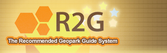 The Recommended Geopark Guide System
