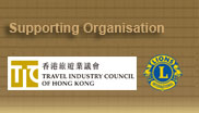 Supporting Organisation: Hong Kong Geopark